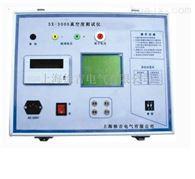 SX-3000型沈阳特价供应真空度测试仪