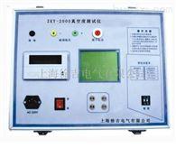 ZKY-2000杭州特价供应真空度测试仪