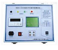HMZK-2000哈尔滨特价供应高压开关真空度测试仪