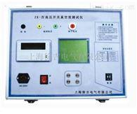 ZK-Ⅳ北京特价供应高压开关真空度测试仪