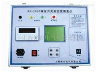 MS-208V成都特价供应高压开关真空度测量仪