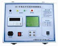ZK-Ⅳ济南价供应高压开关真空度测量仪