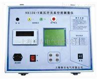 NRIZK-V哈尔滨价供应高压开关真空度测量仪