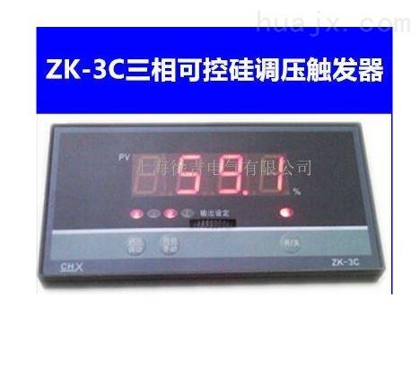深圳特价供应三相可控硅调压触发器