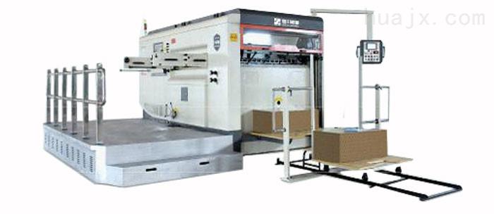 信川包装智能化半自动平压平模切机MWB930
