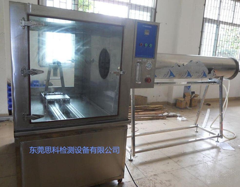 已获点击: 26 【简单介绍】ip65淋雨试验箱用于电子电工,汽车摩托车零