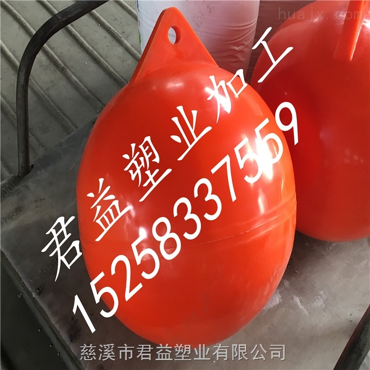 山东海上滚塑浮球报价 直径500mm水库区域浮球划分