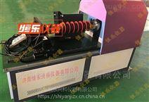 绝缘子扭转试验机装置电力电网系统