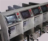 选择性波峰焊助焊剂喷雾机