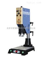硒鼓超声波焊接机,硒鼓专用超声波焊接机