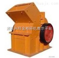 食用菌生产设备 万能破碎机  木屑机