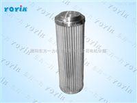 德阳润滑油泵出口滤芯 XW-630*40H �W��