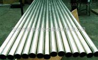 钛管材钛毛细薄壁管找钛镍曹经理