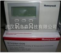 honeywell接线底座无与伦比的价格Q7800A1005