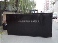 赣州医院污水处理设备质保年限