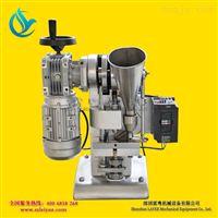 变频式涡轮单冲压片机 铝制小型压片机
