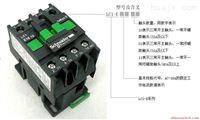 施耐德接触器LC1-E系列产品广东 广西 云南 四川等地总代理销售