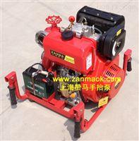 上海赞马2.5寸3寸柴油手抬机动消防泵,柴油手抬泵防汛抽水机