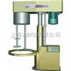 GYJ系列GYJ系列液压双轴搅拌机-22
