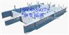 泰安福通专业生产MMB系列防水密闭门