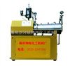 WS卧式砂磨机,卧式砂磨机油漆 油墨砂磨机
