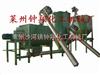 干粉砂浆成套设备 干粉砂浆混合机