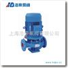 IRG型IRG型立式单级单吸热水泵