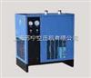 DSA-C供应冷冻式干燥机