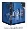 UD22-8供应3立方空压机