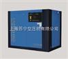 UD75-8供应12立方空压机