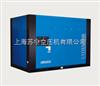 UD250-8供应40立方空压机