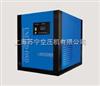 UD55-8VFD供应10立方螺杆式变频空压机