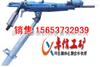 7655D型倾心打造济宁卓信机械 7655D型气腿式凿岩机
