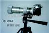 QT201A监测站专用QT201A型照相记时测烟望远镜