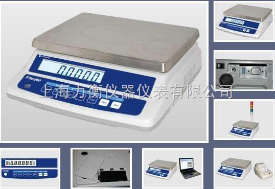 3公斤电子秤【】惠而邦AHW电子秤