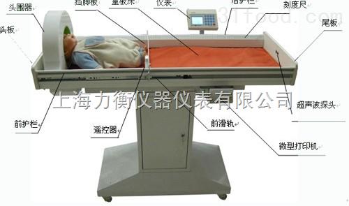 新款带自动头围测量的婴幼儿智能体检仪*